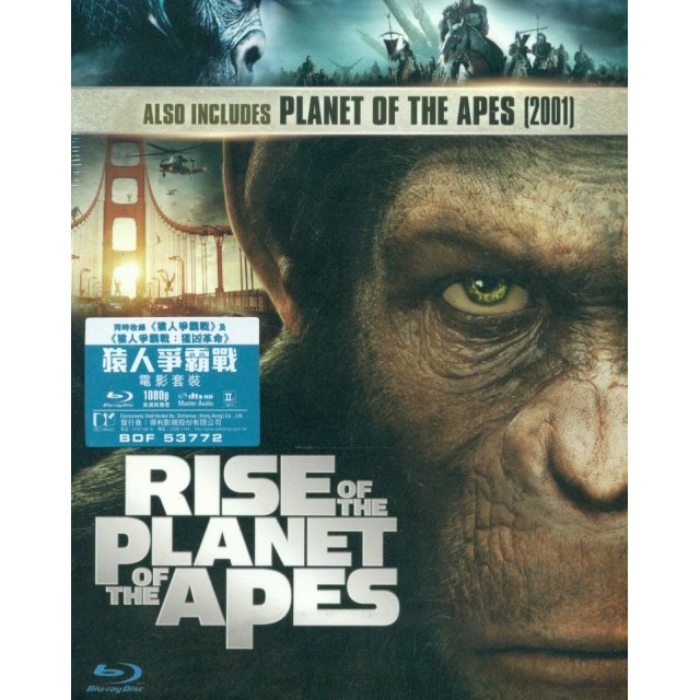 Planet of the Apes Double-Pack