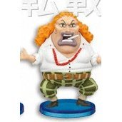 One Piece World Collectable Pre-Painted PVC Figure Vol.20: TV166 - Dadan