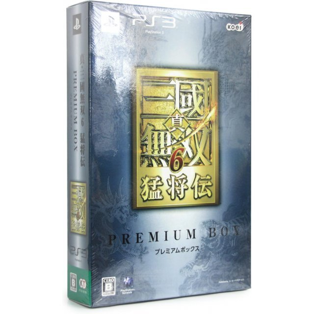 Shin Sangoku Musou 6 Moushouden [Premium Box] (Chinese language Version)