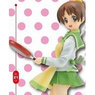 K-On! Non Scale Pre-Painted Premium PVC Figure: Hirasawa Ui (Sunny-Side up)