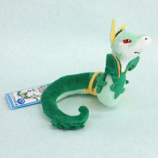 Banpresto Pokemon Best Wishes - My Pokemon Collection Key Chain Plush Doll Vol. 10: Jaroda