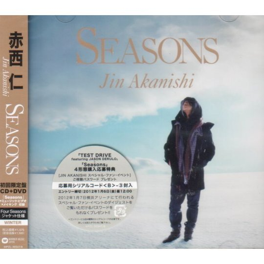 Seasons [CD+DVD Limited Edition]