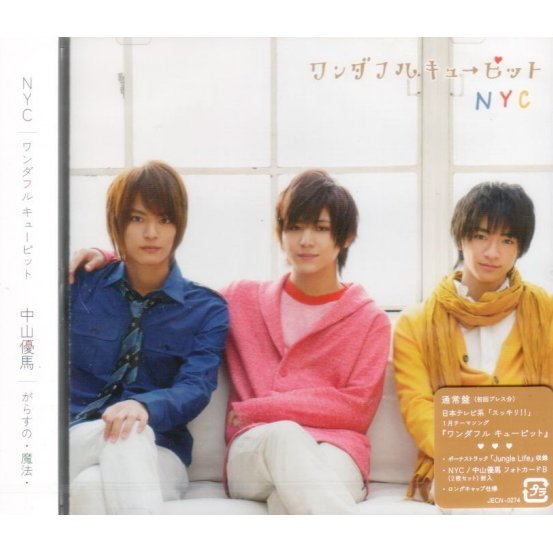 Wonderful Cupid / NYC Glass No Maho / Nakayama Yuma