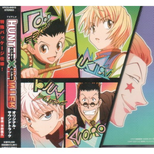 Hunter x Hunter Original Soundtrack