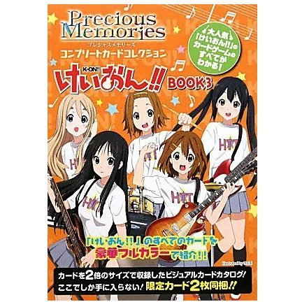 Keion! Part3 Precious Memories Complete Collection