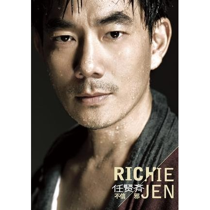 Richie Jen 2011 New Album [CD+DVD]