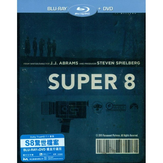 Super 8 [Blu-Ray+DVD Steel Box Limited Edition]