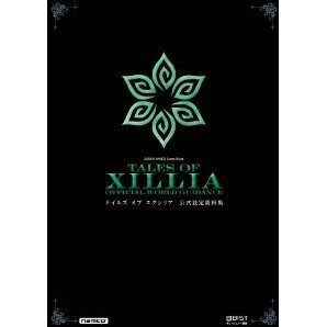 Tales of Xillia Official Setting Sourcebook