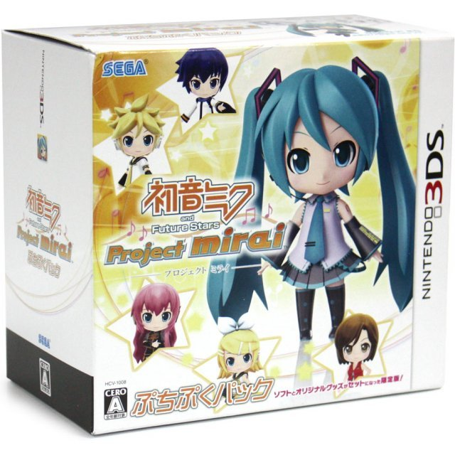 Hatsune Miku and Future Stars: Project Mirai [Puchi Puku Pack]
