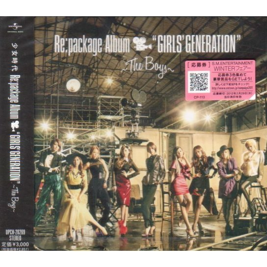 Re: Package Album Girls' Generation - The Boys
