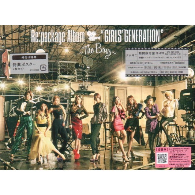 Re: Package Album Girls' Generation - The Boys [CD+DVD Limited Pressing]
