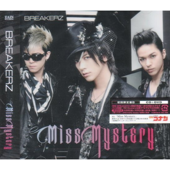 Miss Mystery [CD+DVD Limited Edition Type B]
