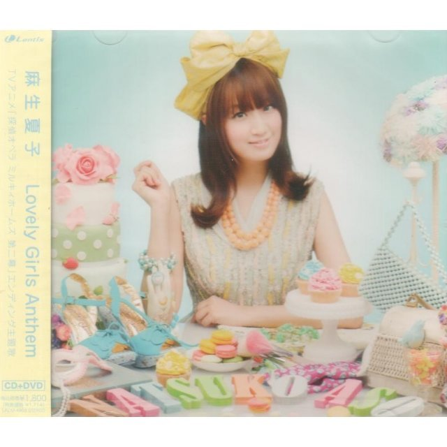 Lovely Girls Anthem (Tantei Opera Milky Holms 2 Outro Theme) [CD+DVD]