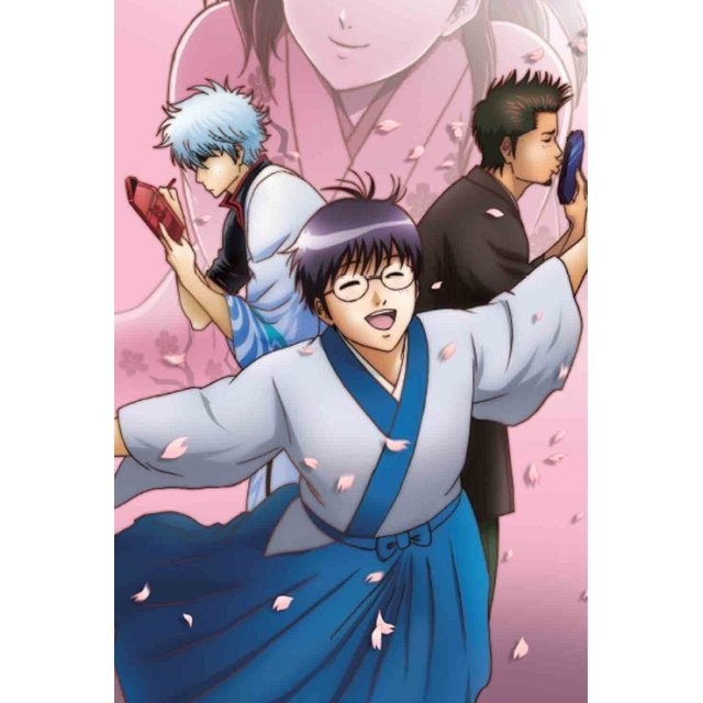 Gintama' 7 [DVD+CD Limited Edition]