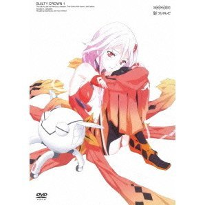 Guilty Crown 1