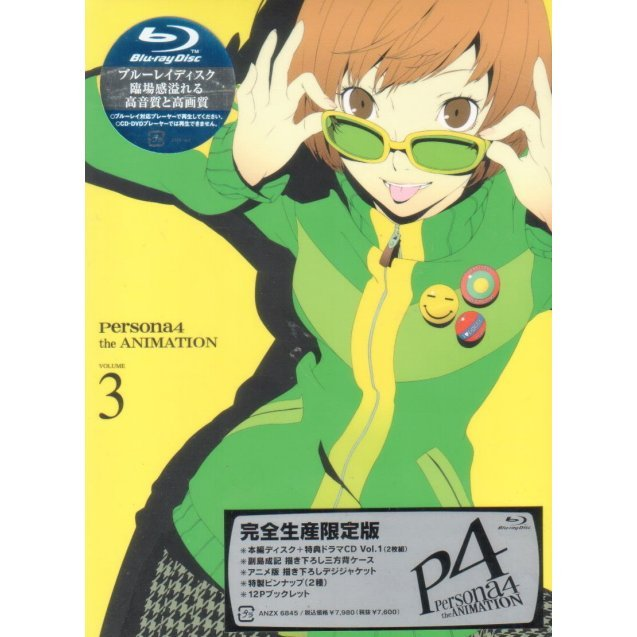 Persona 4 3 [Blu-ray+CD Limited Edition]