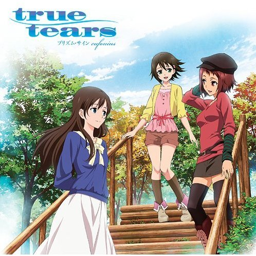 Prism Sign (True Tears 3th Anniversary Song)