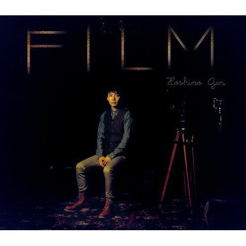 Film [CD+DVD Limited Edition]