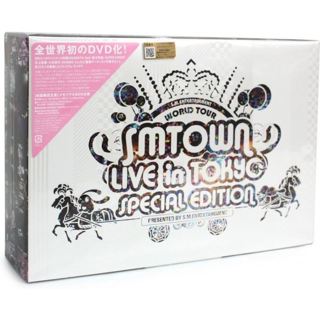 SM Town Live In Tokyo Special Edition [Limited Edition]