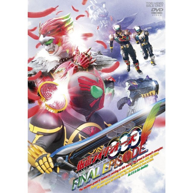 Kamen Rider Ooo Final Episode Director's Cut Edition