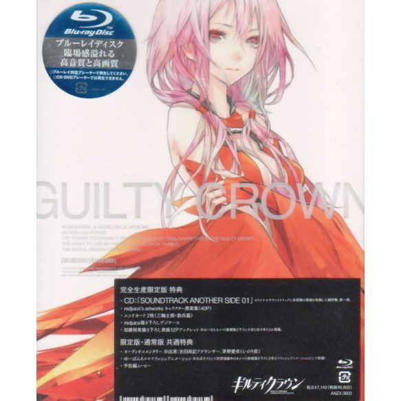 Guilty Crown 2 [Blu-ray+CD Limited Edition]