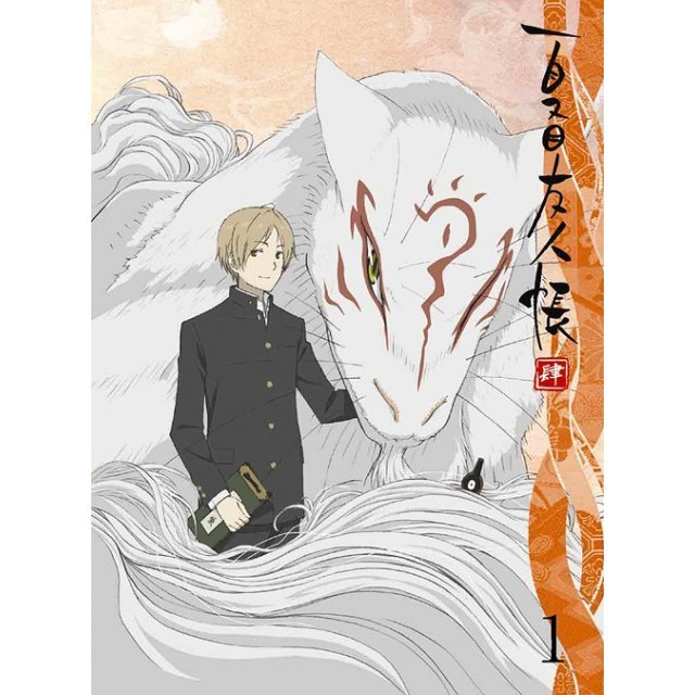 Natsume Yujincho Shi / Natsume's Book Of Friends 4 1 [Blu-ray+CD Limited Edition]