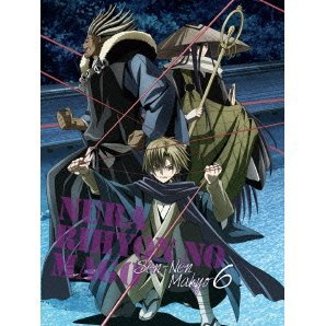Nurarihyon No Mago: Sennen Makyo / Nura: Rise Of The Yokai Clan 2 Vol.6 [DVD+CD]