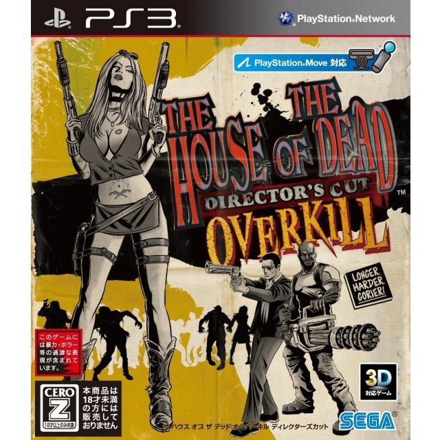 The House of the Dead: Overkill - Director's Cut