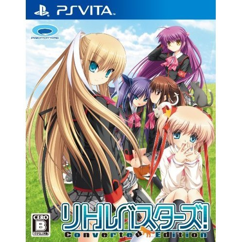 Little Busters! Converted Edition