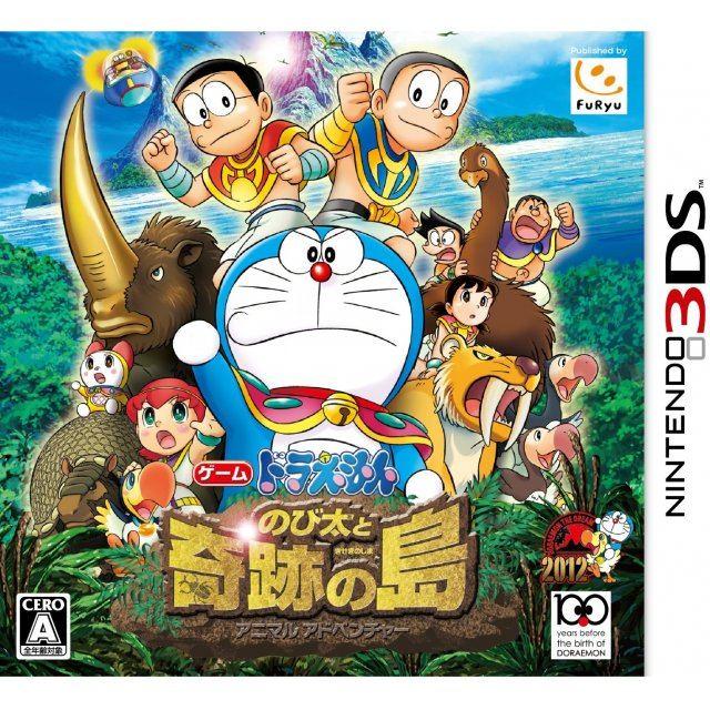 Doraemon nobita no kiseki no shima for Doraemon new games
