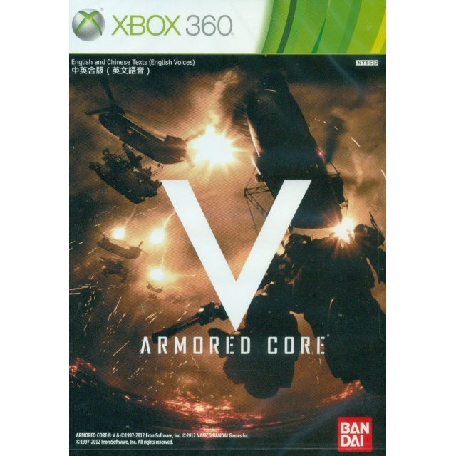 Armored Core V (English and Chinese Version)