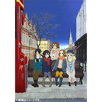 K-On! Insert Songs Collection Hokago Tea Time In Movie