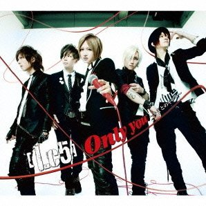 Only You - Kimi Tono Kizuna [CD+DVD Limited Edition Type B]
