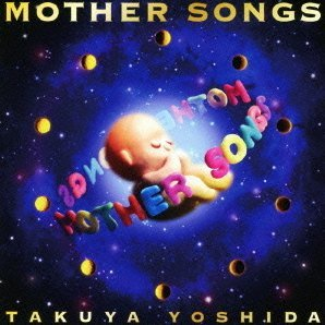 Mother Song