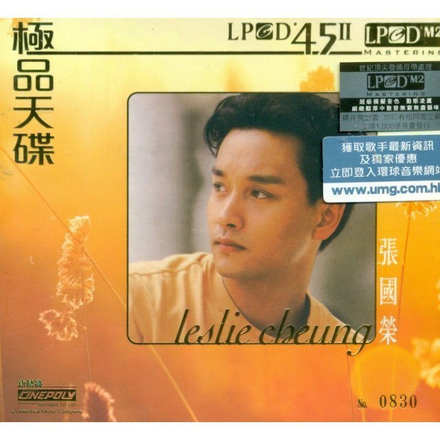 Leslie Cheung [LPCD45 II Limited Edition]