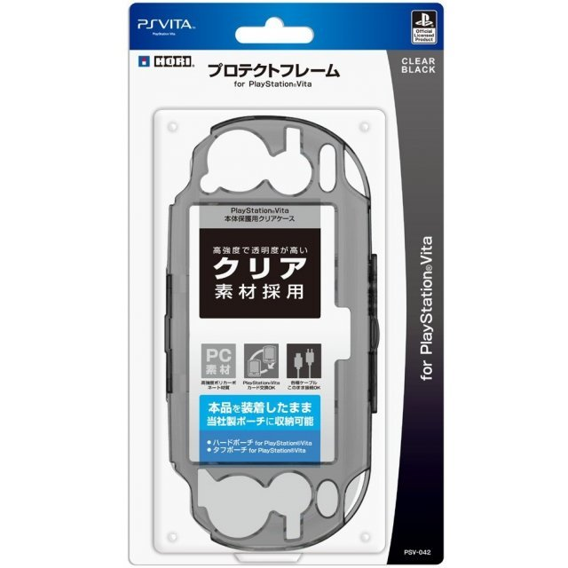 Protection Frame for PlayStation Vita (Clear Black)