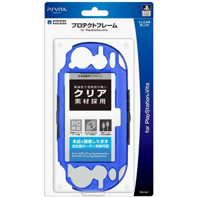 Protection Frame for PlayStation Vita (Clear Blue)