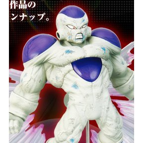Dragon Ball Kai Ichiban Kuji Non Scale Pre-Painted PVC Figure: Freeza