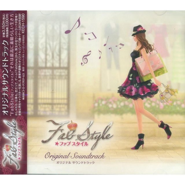 Fabstyle Original Soundtrack