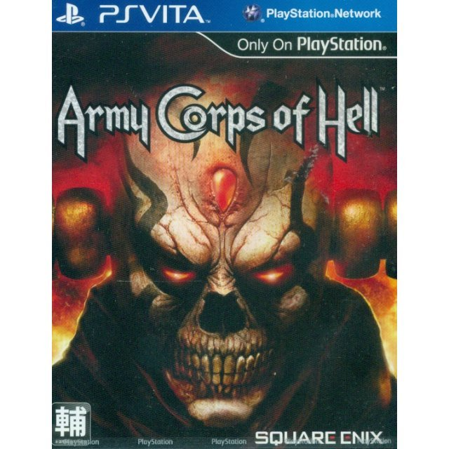 Army Corps of Hell (English Version)