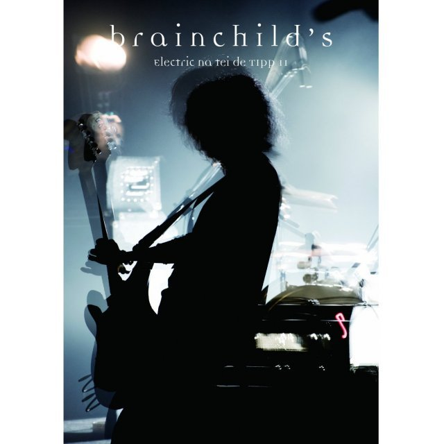 Brainchild's Electric Na Tei De Tipp11