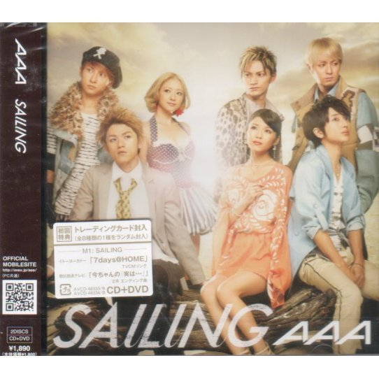 Sailing [CD+DVD Jacket Type A]