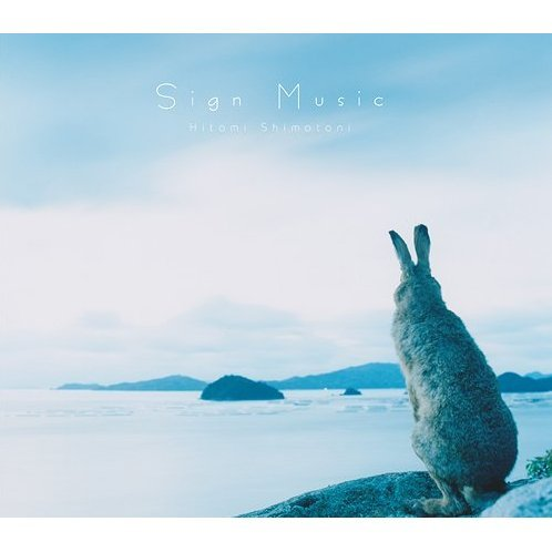 Sign Music [CD+DVD Limited Edition]