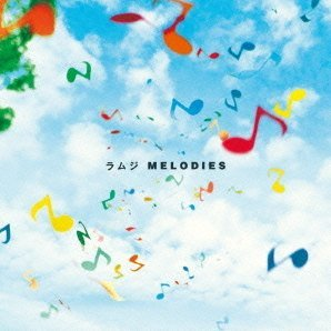 Melodies [CD+DVD]