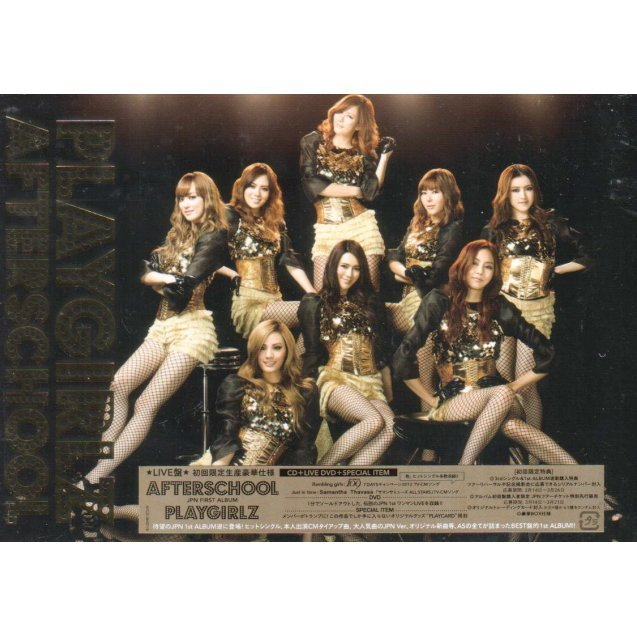 Playgirlz [CD+DVD Limited Edition]