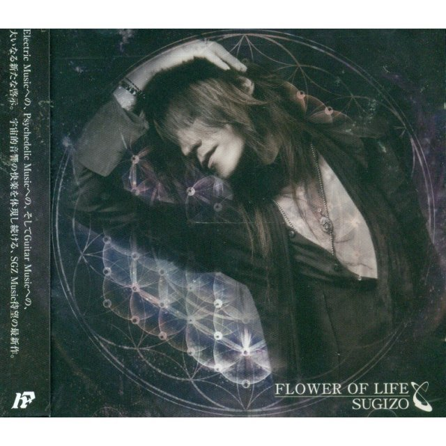 FLOWER OF LIFE [CD+DVD]