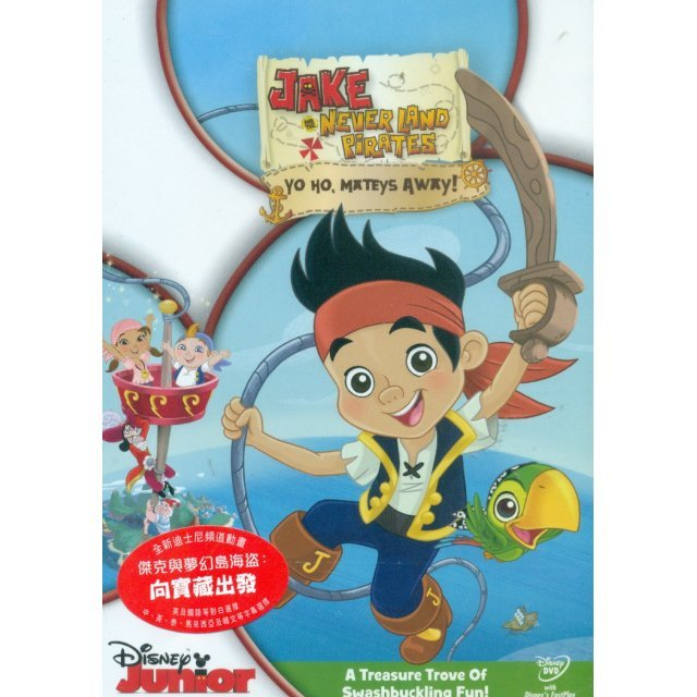 Jake & The Never Land Pirates: Yo Ho, Mateys Away!