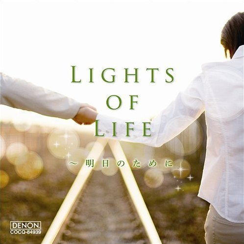 Lights Of Life - Ashita No Tameni
