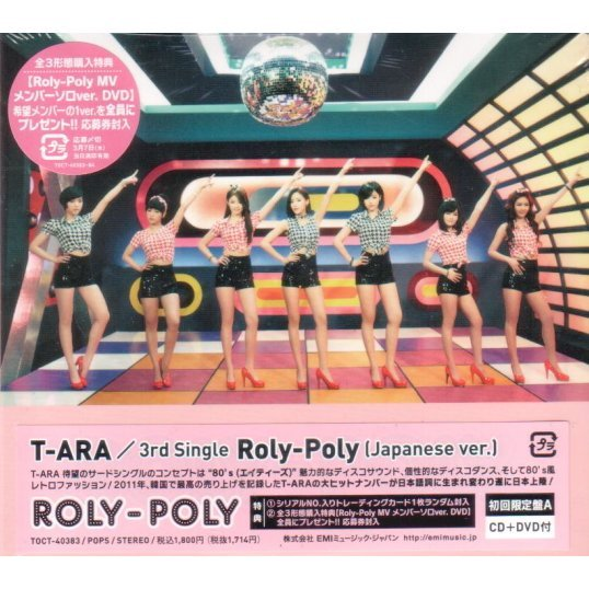 Roly-poly - Japanese Ver. [CD+DVD Limited Edition Type A]