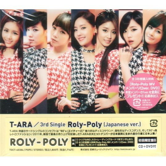 Roly-poly - Japanese Ver. [CD+DVD Limited Edition Type B]